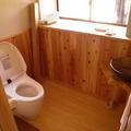 杉と竹を使った和モダンなトイレ